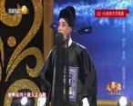 大秦腔(2021-07-26)