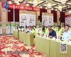 中国农资秀(2021-07-30)