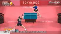 马龙卫冕乒乓男单金牌 奥运史上首次