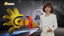 TV1周刊 (2021-08-03)