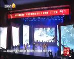 陕西文艺 (2021-08-05)