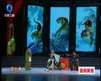 秦之声大剧院 (2021-08-10)