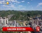 陕西文艺(2021-08-12)