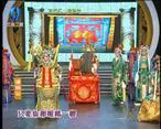 秦之声大剧院 (2021-08-13)