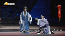 秦之声(2021-08-15)