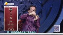 华山论鉴(2021-08-15)