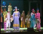 秦之声大剧院(2021-08-15)