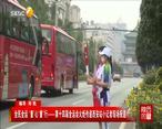 陕西文艺(2021-08-17)