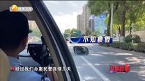 政法风采之警察故事 (2021-08-19)