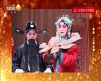 大秦腔 (2021-08-20)