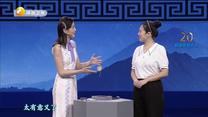 华山论鉴 (2021-08-22)