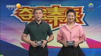 夺宝秦兵 (2021-10-20)