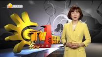 TV1周刊 (2021-08-24)