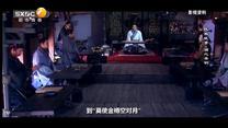 陕西故事 酒之青铜