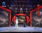 秦之声大剧院(2021-8-28)