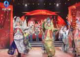 秦之声大剧院 (2021-08-30)