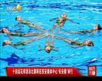 陕西文艺报道 (2021-08-31)