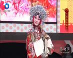秦之声大剧院(2021-09-05)