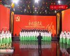 陕西文艺 (2021-09-10)