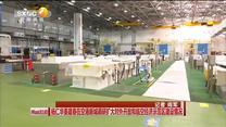 杨仁华姜建春在空港新城调研扩大对外开放和临空经济示范区建设情况