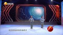 秦之声 (2021-09-12)