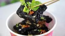 [好管家] 长沙臭豆腐