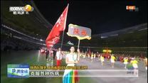 陕亮全运特别节目(2021-09-16)