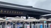 [旅游]秦陵博物院开馆迎客