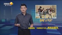 教育起跑线 (2021-09-17)