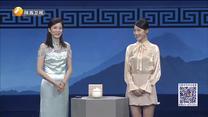 华山论鉴(2021-09-19)