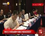 陕西文艺报道 (2021-09-20)