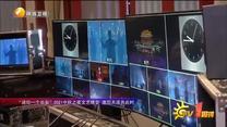 TV1周刊 (2021-09-21)