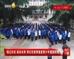 陕西文艺 (2021-09-22)