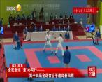 陕西文艺报道 (2021-09-23)