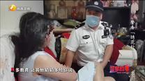 政法风采 警察故事 (2021-09-23)