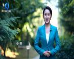 中国农资秀 (2021-09-24)
