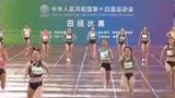[十四运会]无惧风雨迎接挑战 奋力拼搏书写精彩