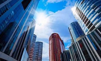 央行:維護房地產市場的健康發展