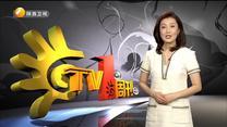 TV1周刊 (2021-09-27)