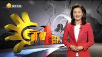 TV1周刊(2021-10-05)