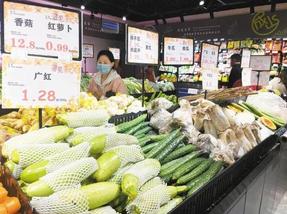 陕西省重要民生商品价格平稳