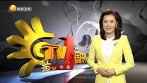TV1周刊 (2021-10-12)
