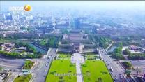 追赶超越·遇见新陕西(2021-10-16)